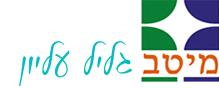 עמותת מיטב Logo